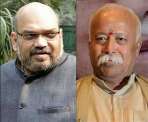 amit shah and bhagwat