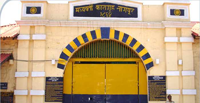 nagpur central jail