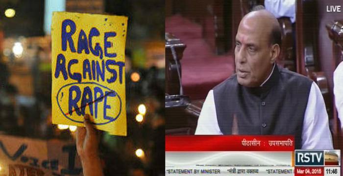 rajanth on rape