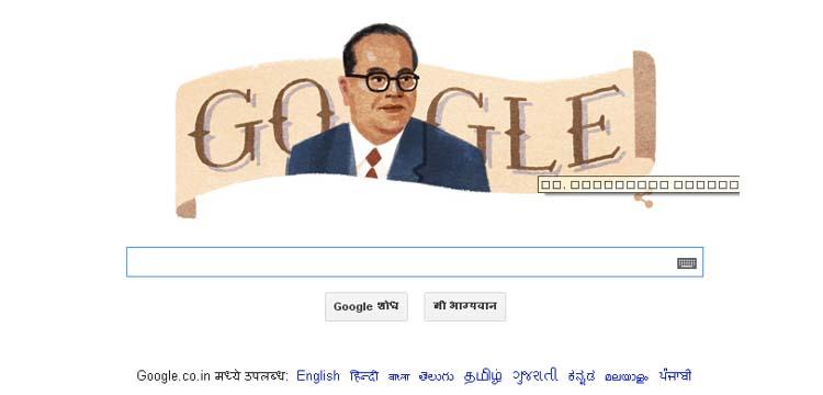 google doodle.com