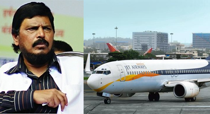 athawale jet airways