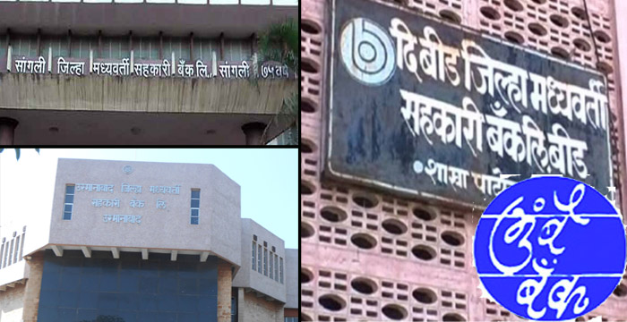 jilha-madhyavarti bank election