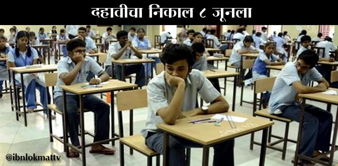 10th exam result 2015