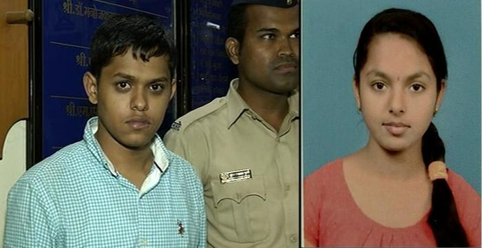 Kolhapur murder