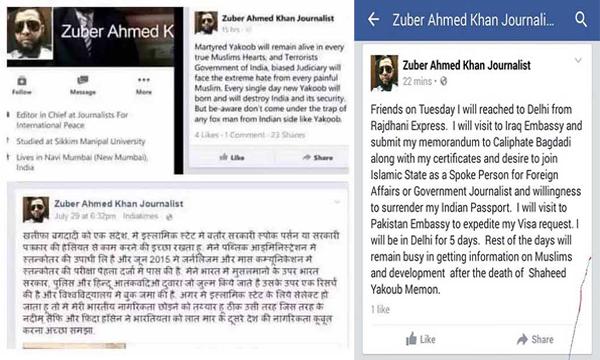 Zuber Khan