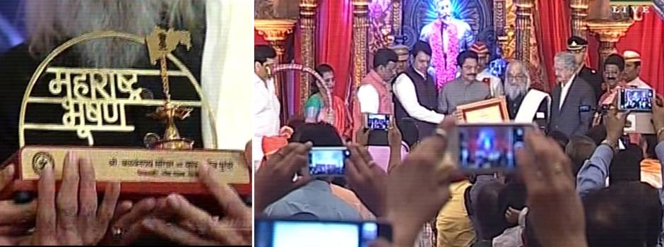 maha_bhusan_award
