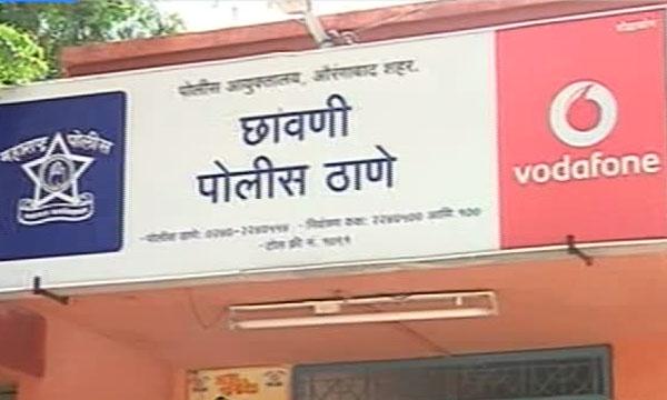 Aurangabad Rape