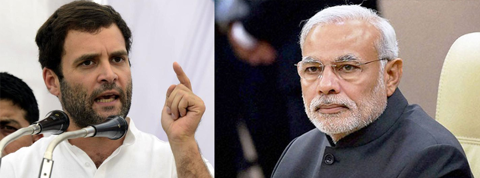 rahul vs modi _bihar
