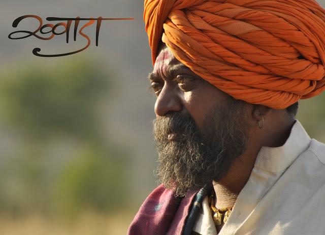 फिल्म रिव्ह्यु : 'ख्वाडा'