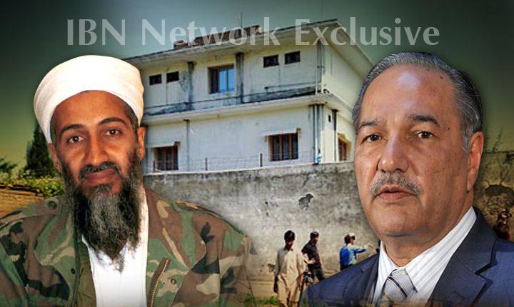 पाकचा खोटारडेपणा उघड, लादेन पाकिस्तानातच होता !