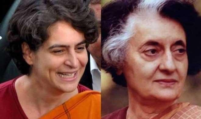 'प्रियांकाच माझी वारसदार, इंदिरा गांधींनी व्यक्त केली होती इच्छा ?