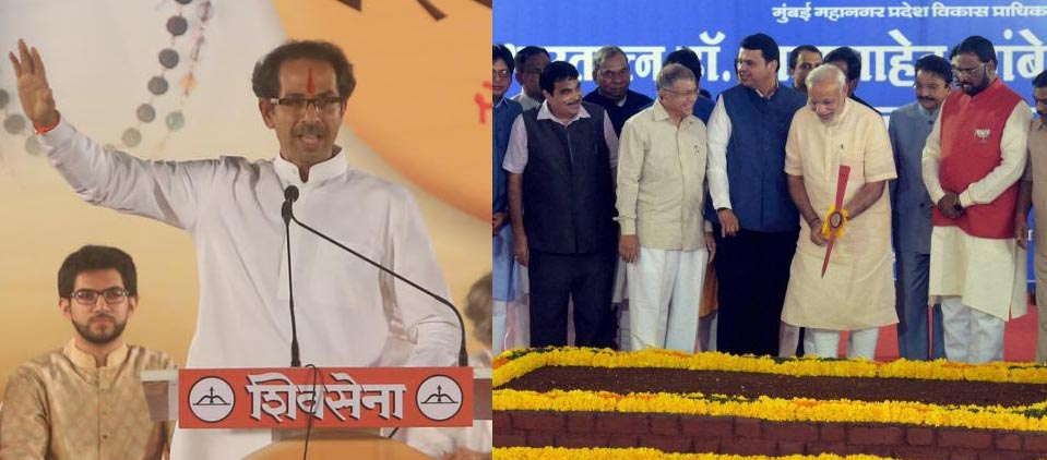 uddhav on indu mill
