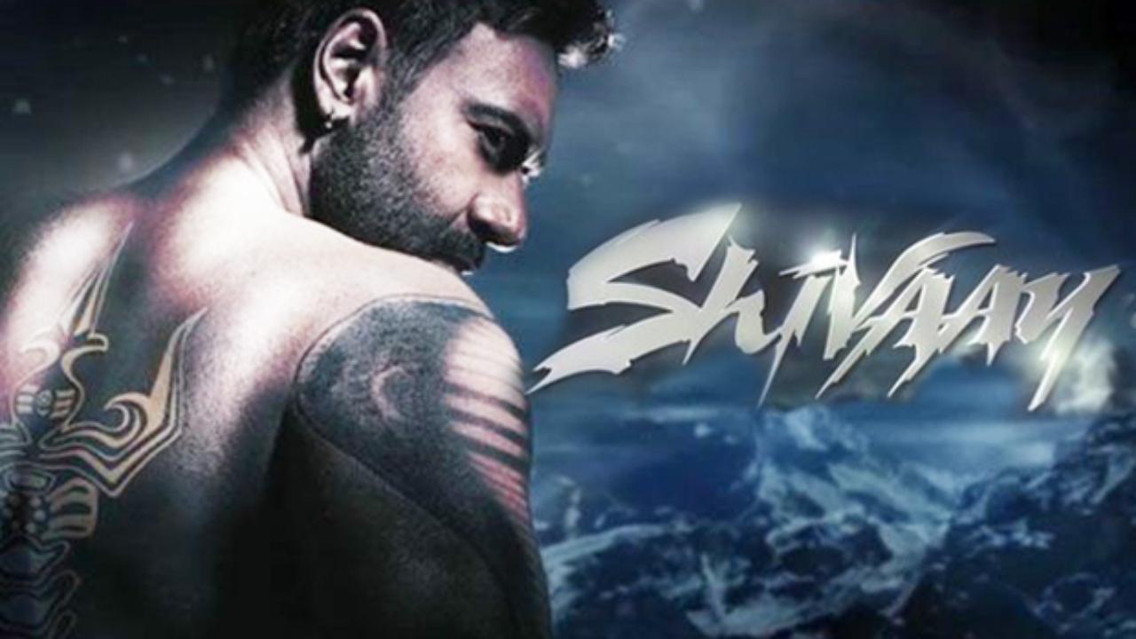 hindi film songs 2016 download