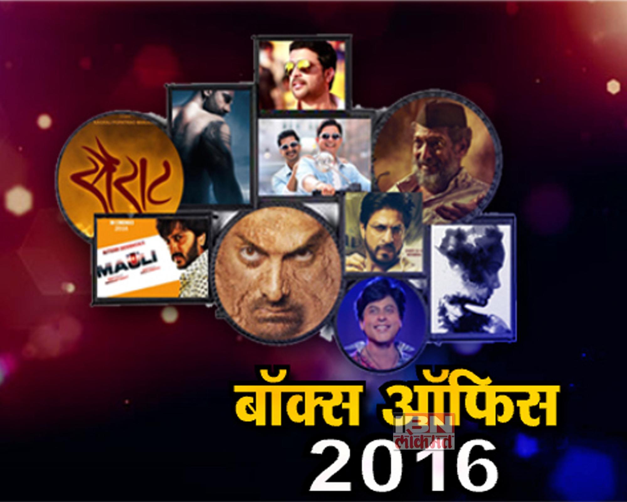 Kapoor And Sons 2016 Hindi Movie Mp3 Song Downloadpng
