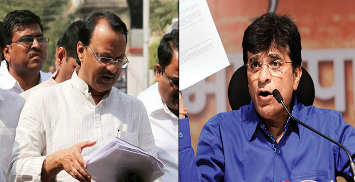 Ajit Pawar And Kirit Somaiya