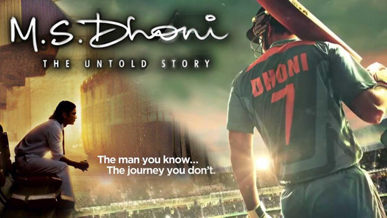M.S.-Dhoni-The-Untold-Story-Telugu-Trailer