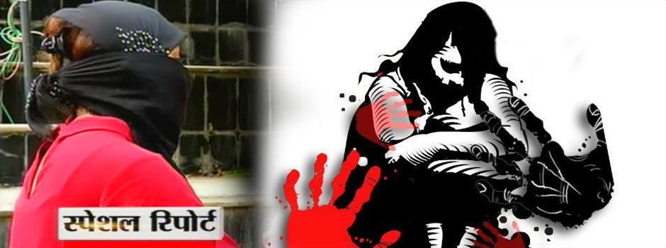 mahad_rape_Case