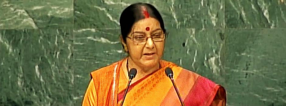 sushma_swaraj_uni