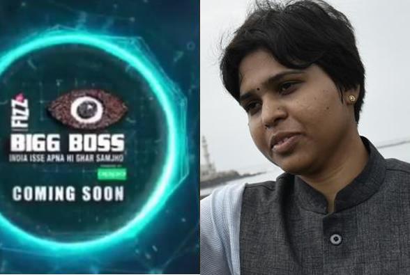 trupti_desai_big_boss
