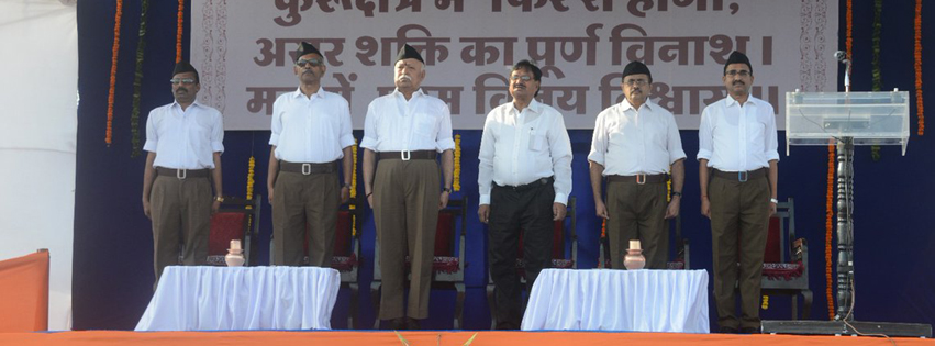 Mohan Bhagwat Banner213