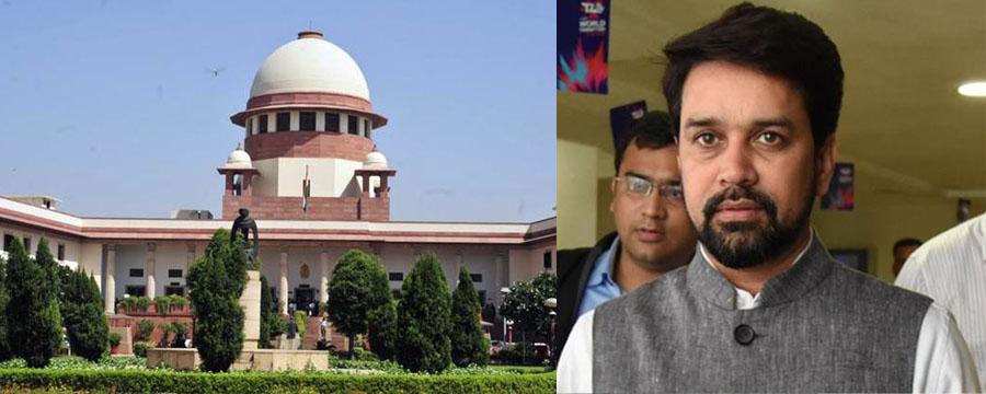 Supreme court on BBCI