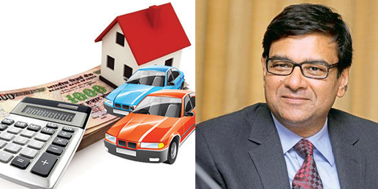 home_And_Car_loan