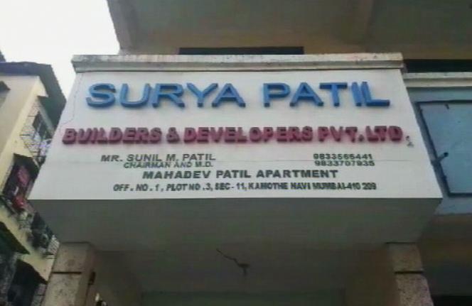 navi_mumbai_Crime3
