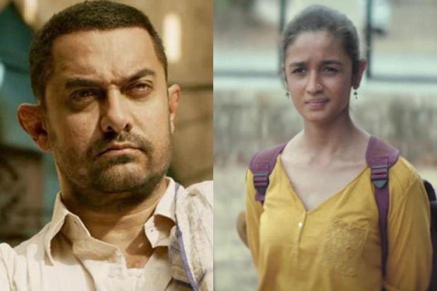 Filmfare_Filmstill_01152017