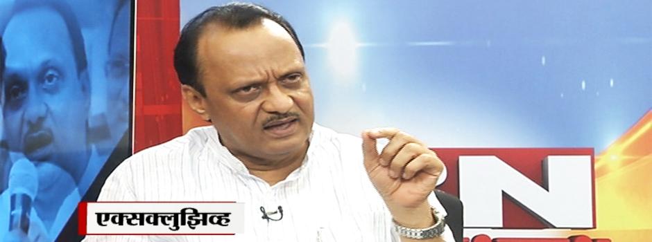 ajit_pawar_on_sharad-pawar