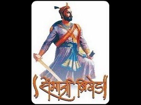sambhaji_briged