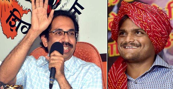 HARDIK PATEL & Uddhav