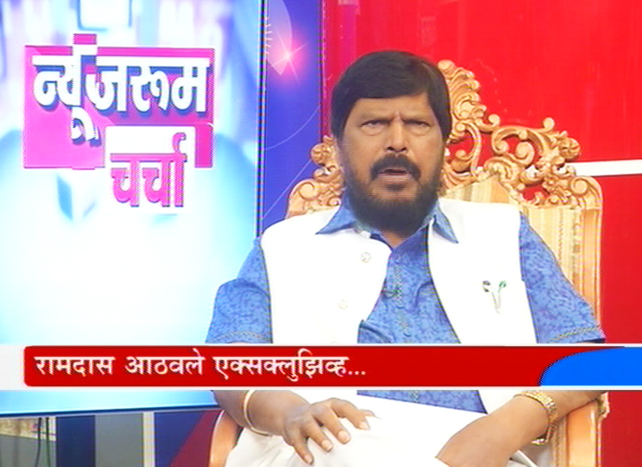athawale3242