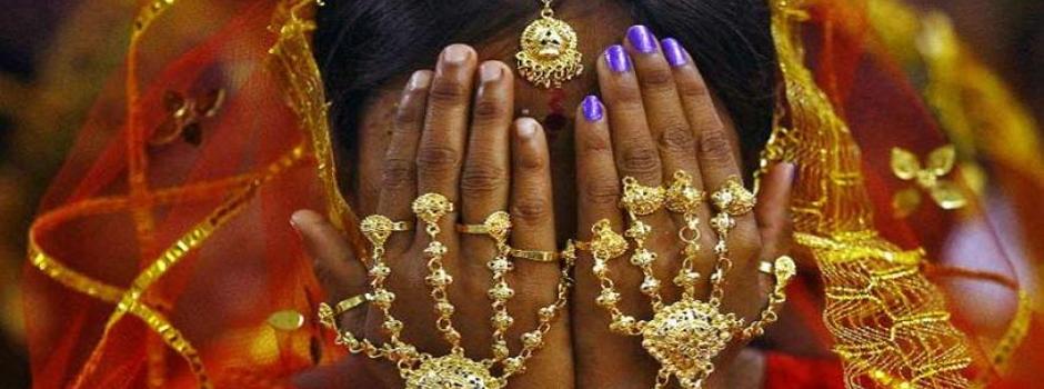 कुरुप मुलींमुळे हुंडा प्रथा,बारावीचं असंही समाज'शास्त्र'