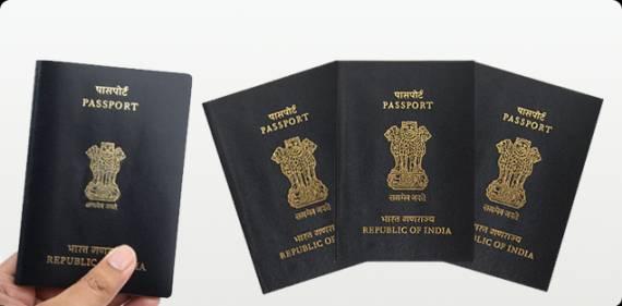 passport-seva-kendra