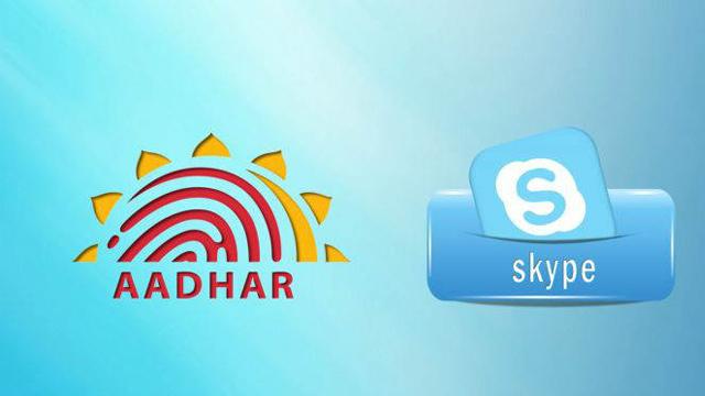 skypae_Adhar
