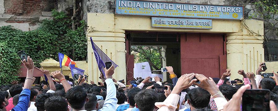 Indu Mill banner