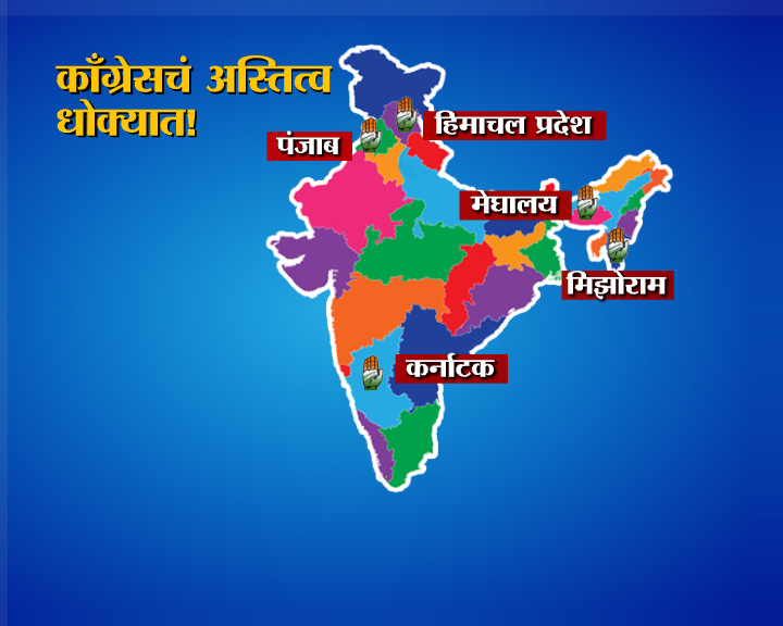 cong_map