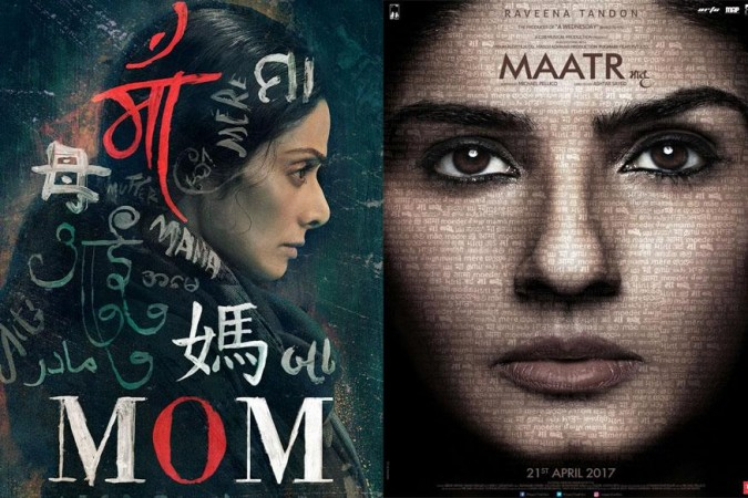 mom-maatr