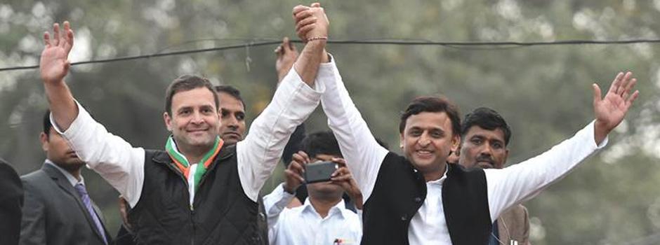 rahul_And_akhilesh