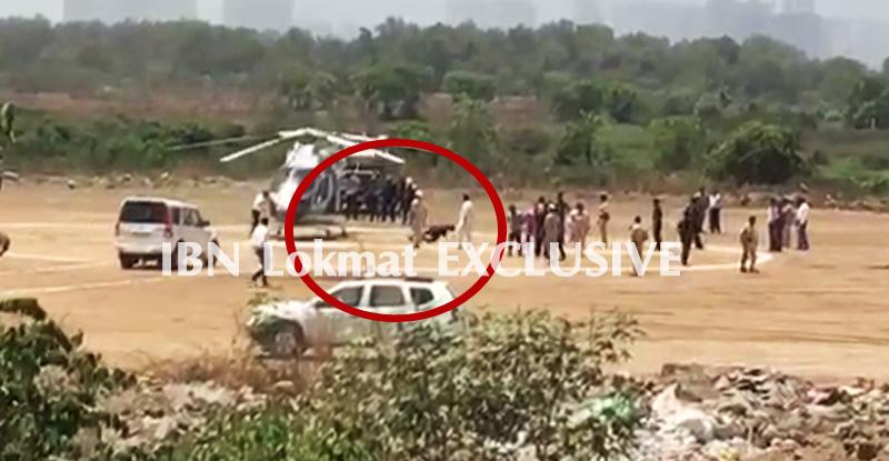 मुख्यमंत्र्यांचं हेलिकाॅप्टर सुरू झालं आणि अधिकारी खाली पडले