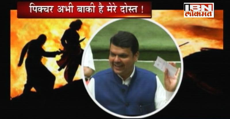 स्पेशल रिपोर्ट : कटप्पा, बाहुबली आणि मध्यावधी !
