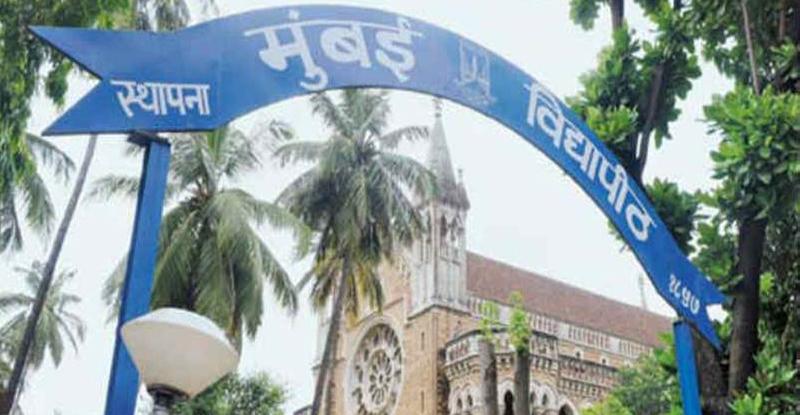 मुंबई विद्यापीठ निकाल लावण्यातही 'नापास', ३६ हजार विद्यार्थ्यांचे पुर्नमूल्यांकनासाठी अर्ज