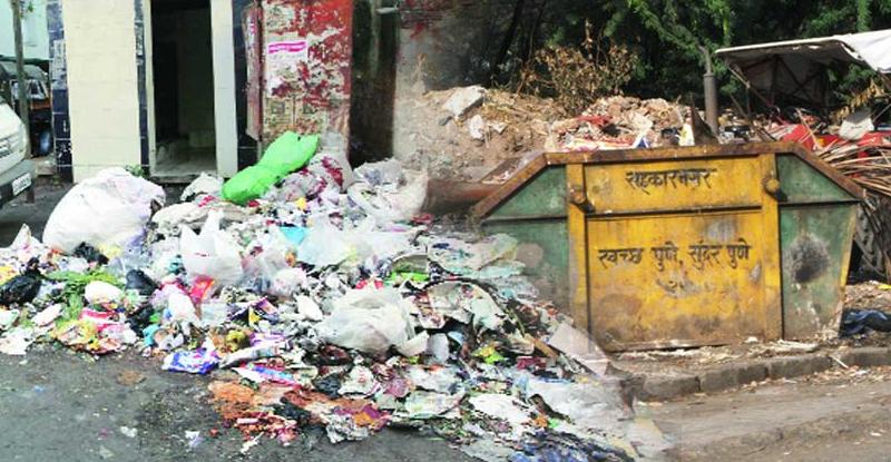 रोज 1700 टन घनकचरा करणाऱ्या पुण्यात फक्त 500 टन कचऱ्याचीच विल्हेवाट !