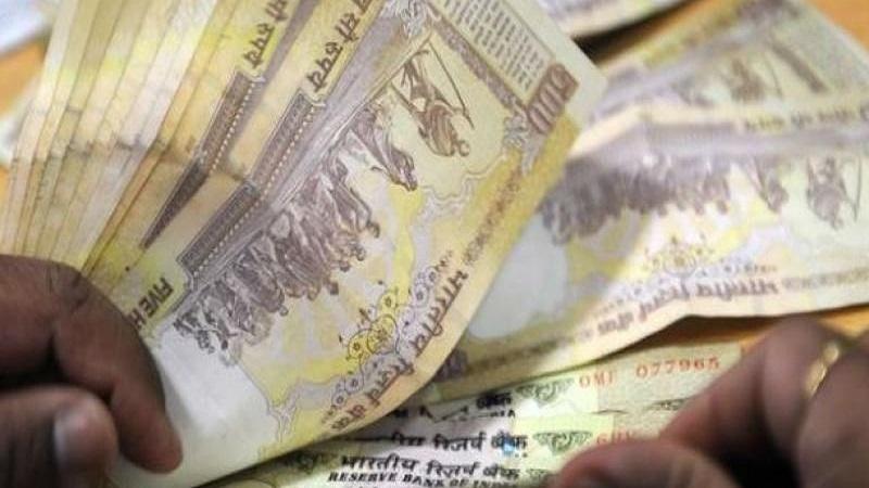 जिल्हा बँकांमधील जुन्या नोटा अखेर RBI स्विकारणार !
