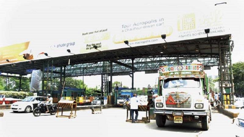 जीएसटी लागू झाल्याने मुंबईतले जकात नाके बंद