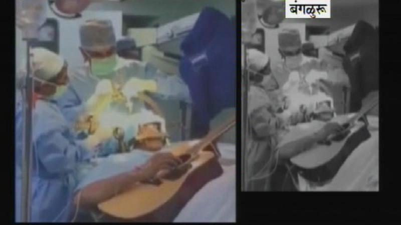 मेंदूचं ऑपरेशन सुरू असताना 'तो' गिटार वाजवत होता