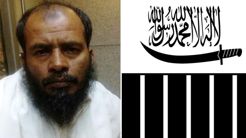 'लष्कर-ए-तोयबा'च्या संशयित दहशतवाद्याला मुंबई विमानतळावर अटक