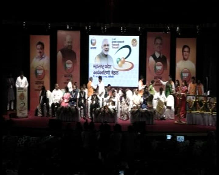 भाजप प्रदेश कार्यकारिणीची आज मुंबईत बैठक