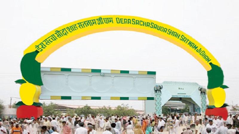 राम रहीमचे 30 हजार समर्थक अजूनही मुख्य आश्रमात
