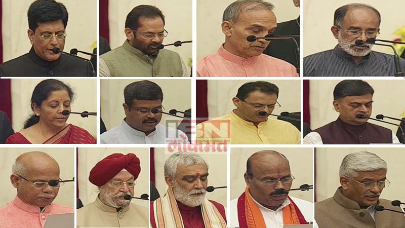 मोदींच्या टीममध्ये नक्वींसह 4 मंत्र्यांना बढती, 9 नव्या चेहऱ्यांना संधी